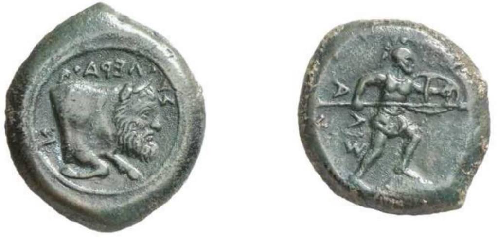 monete_SILERAIOI